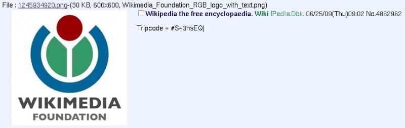 photoaltan16: tripcode 4chan